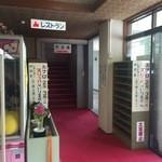 小松島保養センター 長楽苑温泉 - 奥が温泉施設