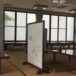 小松島保養センター 長楽苑温泉 - 食事処の座敷