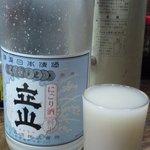 52008687 - 立山(にごり酒)