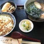 桜井 - かやく弁当(¥700)