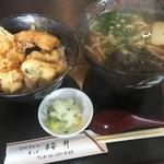 桜井 - 天丼弁当(¥850)