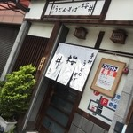 桜井 - 桜井('16/6)