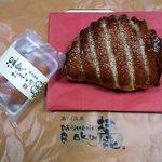 5201022 - りんごのパイと黒川温泉たまごです。