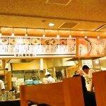 金比羅製麺 - 店内