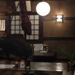 居呂利 - irori:店内
