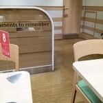 52011541 - お店内観です。2階のイートインスペースです。