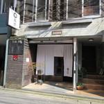 酒場氷炭 - お店は秋本病院近くの大正通りの角を少し西側に入るとあります