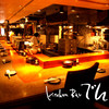 Kitchen Bar でん - 内観写真:
