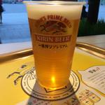 キリンガーデン - 一番搾りプレミアム
