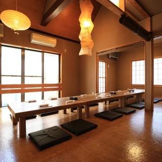 個室あり広々とした個室は宴会に最適