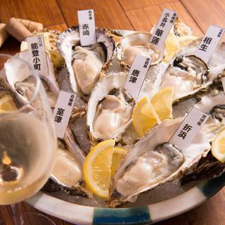 世界各地から厳選された牡蠣を是非ご賞味下さい!