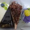 洋菓子 ソルボンヌ - 料理写真:紫芋のモンブラン:税込330円、その他:税込300円