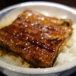 52015500 - うな丼(1,350円)