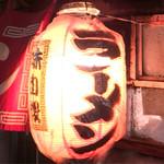 あずま - あずま(岡山県倉敷市阿知)提灯