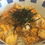 串屋 壱和 - こだわり卵の親子丼(900円)(親子丼のみ)