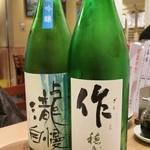 貝縁 - 地酒