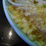 ラーメン マシンガン - 丼淵に塗られた柚子胡椒