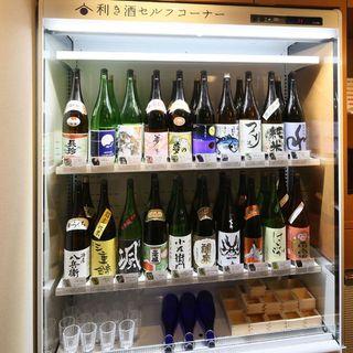 厳選日本酒20銘柄セルフ利き酒!60分→1500円