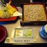 52021056 - 天セイロ(1450円+税)