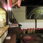 八雲食堂 - 厨房に面した掘りごたつ席も