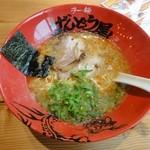 ラー麺 ずんどう屋 - 元味HOTらーめん(ちぢれ麺)