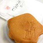 にしき堂 - 安定の味ですよ!! ( ^o^)ノ