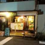八雲食堂 - 京都・鞍馬口通の船岡温泉前に立地