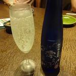 北の味紀行と地酒 北海道 - 澪スパークリング:980円外税