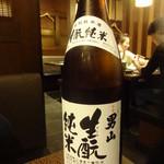 北の味紀行と地酒 北海道 - 男山 生酛純米