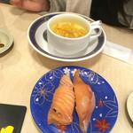 52025101 - コーンスープとサーモン