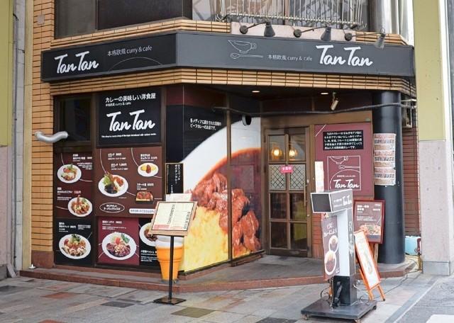 タンタン - Tan Tanさん