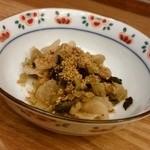 天盃 - ひの菜