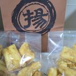 御門屋 - しょうゆ味の揚げ餅