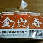 秋葉糀味噌醸造 - 料理写真: