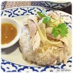 タイの食卓 パクチータイ - 料理写真: