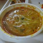 ディップマハル - ディップマハルボックス:野菜カレー