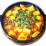 北京 - 人気No.1 北京特製麻婆豆腐