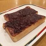 52035318 - 小倉トースト