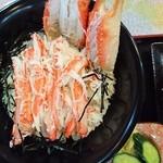 濱田商店 - ズワイ丼