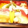 寿し食事処真つり - 料理写真:おまかせチラシ