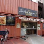 オーサムベーカリー - お店の外観 レンガ色のお店が目立ちます♡