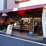 グルメハウスSekikawa -