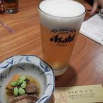 魚菜家旬の花 - 生ビール&その日のお通し