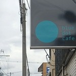 blue dot cafe - blue dot cafe