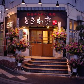 泉中央駅徒歩1分1番駅チカ焼肉ホルモン