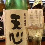 きはるの胡麻鯖や - 日本酒