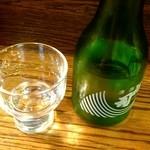 52045711 - お酒400円