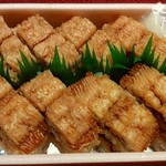 どやさこやさ - 鱧の押し寿司