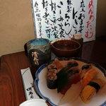 清寿司 - ランチのお任せにぎり。満腹でした