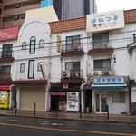 博多ラーメン華 - この建物の1階